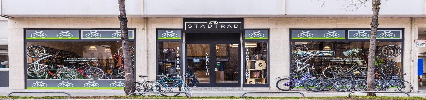 Fahrradladen in Thalkirchen München